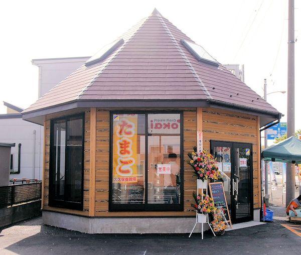 加須店開店